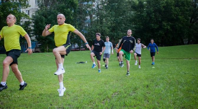 outdoor_training