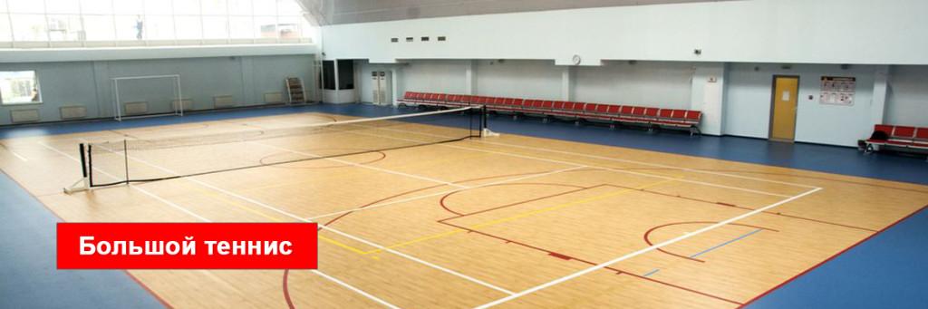 tennis_club2
