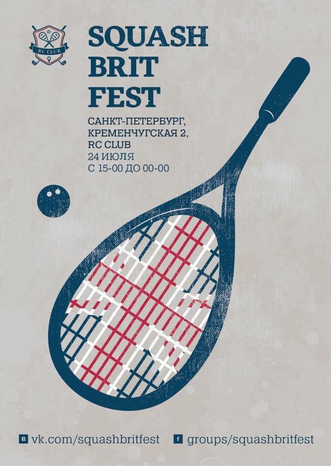 squashbritfest1
